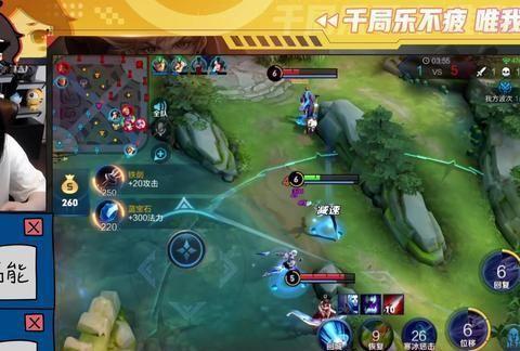 王者荣耀:张大仙试玩东方镜13分钟被带走,2-8完美融入钻石局