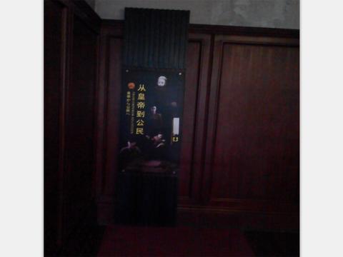 伪满皇宫博物院,溥仪曾经生活过的地方,你想到这里来吗?