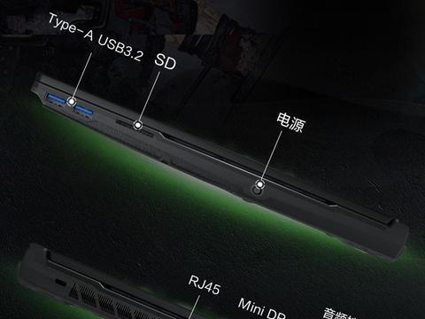 微星带来7nm游戏本,RX5500M显卡,120Hz屏幕,支持防撕裂