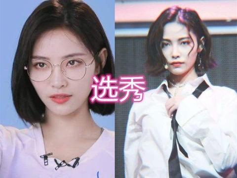 SNH48的现状,许佳琪选秀,黄婷婷解约,鞠婧祎拍戏!
