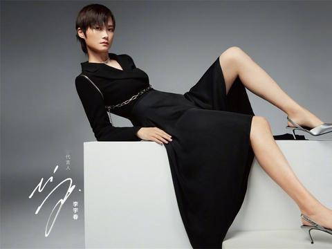 """李宇春演绎""""高级""""魅力!穿优雅女装霸气十足,秀出美腿太惊艳了"""
