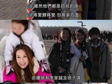 港媒曝李兆基重男轻女,外孙染病禁止探视