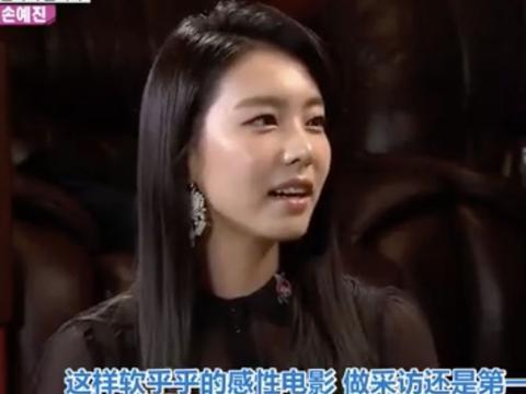 苏志燮与圈外女友赵恩静登记结婚,只邀直系亲属低调举行婚礼