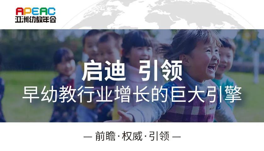深圳将建200家托幼一体化幼儿园!为何各地纷纷倡导托幼一体化?