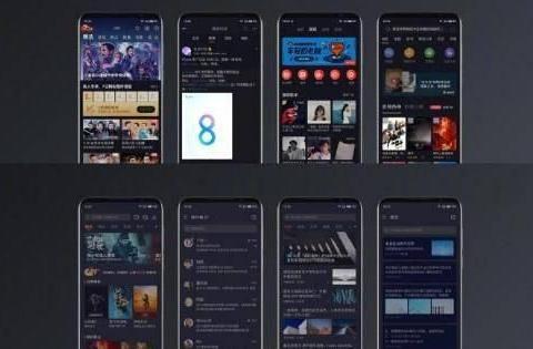 体验远超苹果,这一家手机厂商的暗黑模式将再一次升级