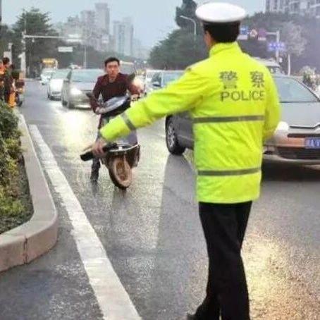"""沧州惩戒行人、非机动车违法出新招, """"五选一套餐""""任你选"""