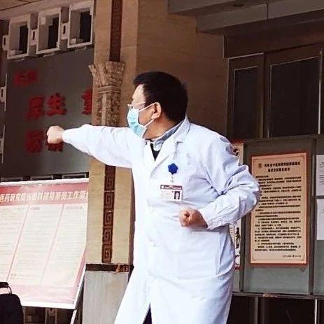 八段锦助力科学防癌