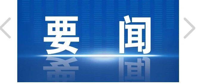 李克强主持召开国务院常务会议 推出增设跨境电子商务综合试验区、支持加工贸易、广交会网上举办系列举措等
