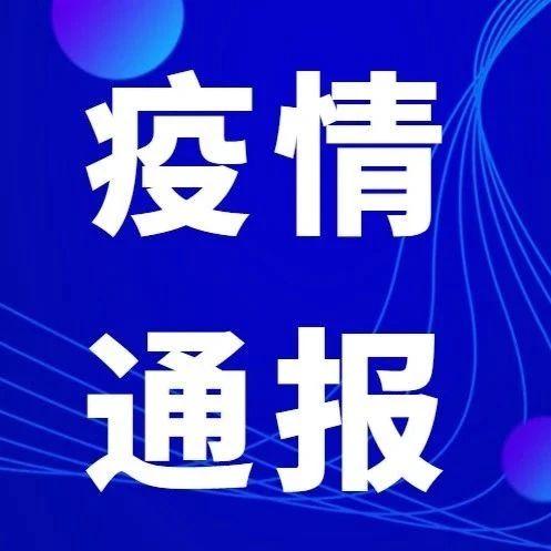 4月6日,贵州无新增疑似病例,无新增无症状感染者