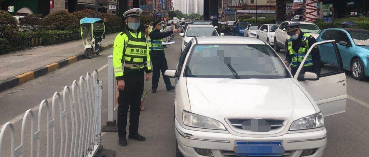 """贵阳世纪金源购物中心""""黑车""""扎堆?执法人员:加大整治力度!"""