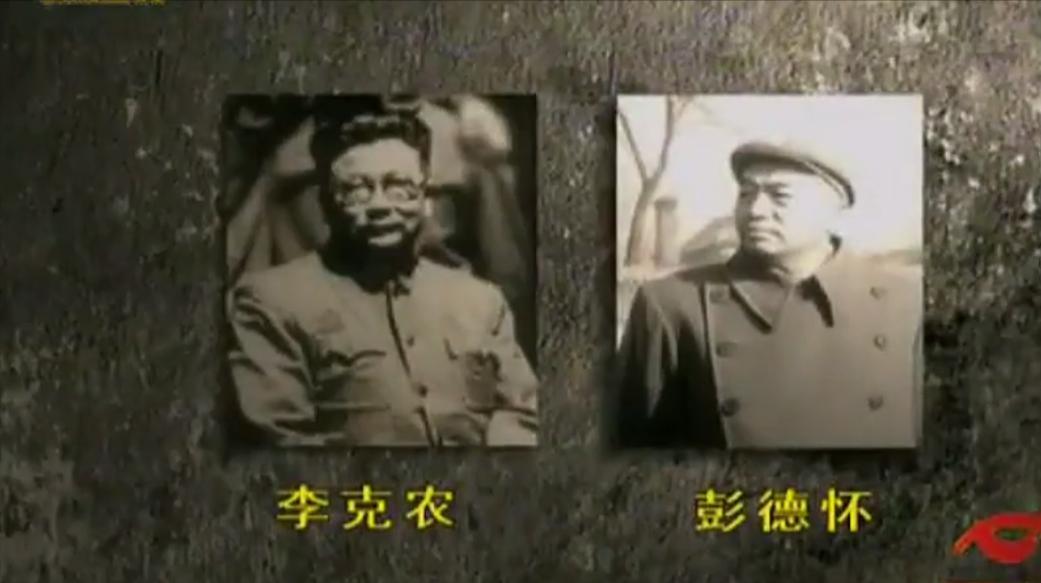 毛主席对李克农很信任,在朝鲜停战谈判时,亲点李克农