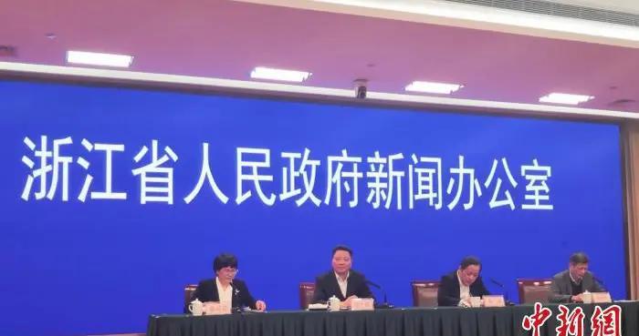 浙江公布涉疫投诉处置原则:按行业主管部门意见执行