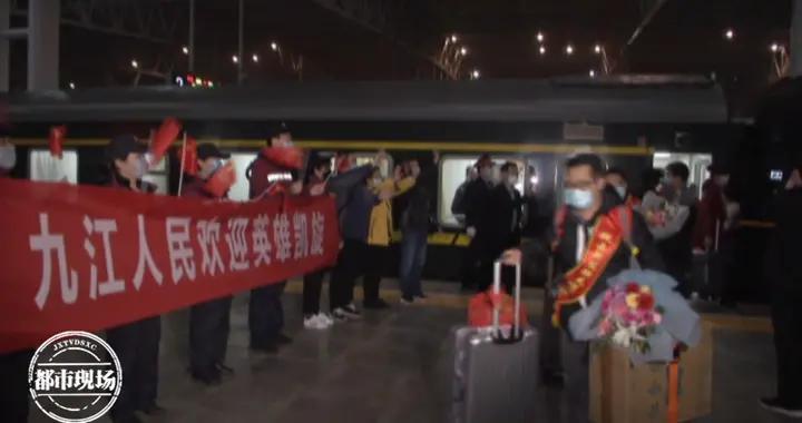 缘分!江西支援湖北随州的防疫队凯旋,火车站偶遇昔日室友!
