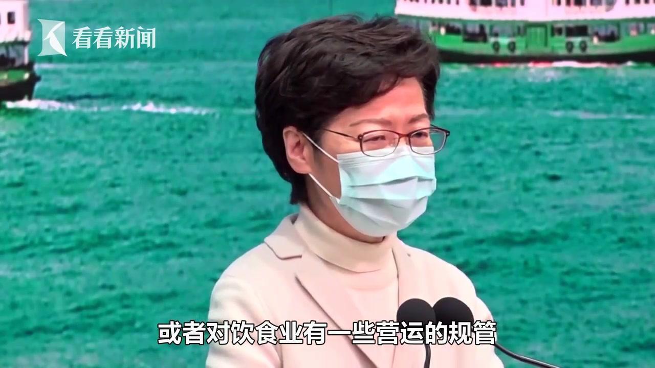 防疫措施再升级!林郑月娥:香港延长非香港居民到港入境限制