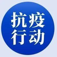 中国驻美国大使馆连发两个重要通知!