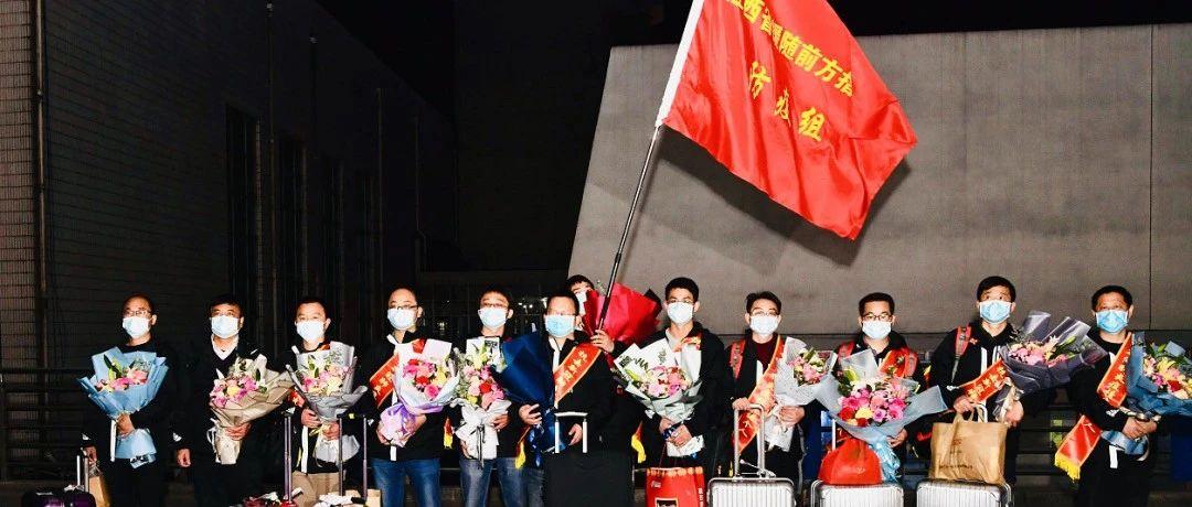 江西省支援随州防疫队平安凯旋