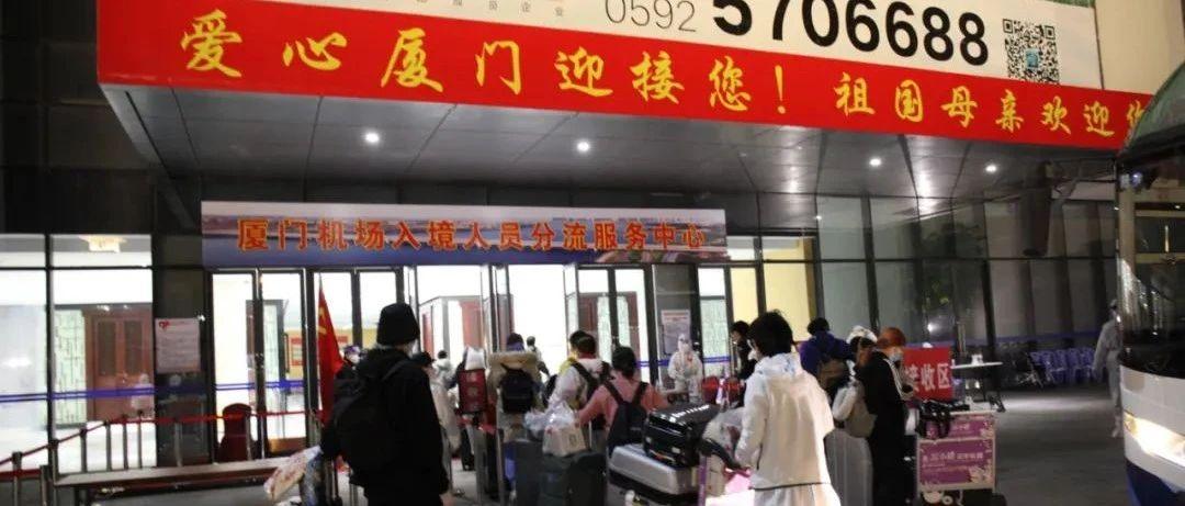 零差错,零失误,不漏一人!厦门交通人在机场筑起牢固的入境防疫关口!