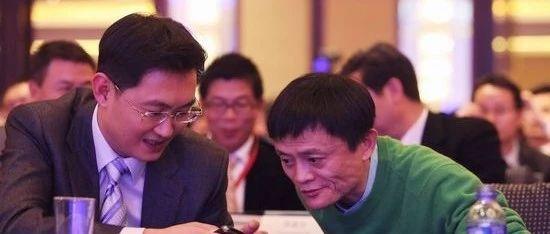 """全球富豪两个月损失2.6万亿!马化腾""""免疫"""",与马云并列成为中国首富"""