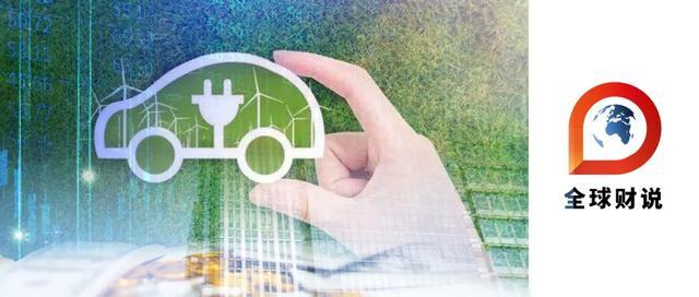 新能源车主题基金去年已更名,金信基金旗下产品风格漂移为哪般?