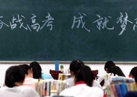 高考延期,不要抱怨网课学习效率低