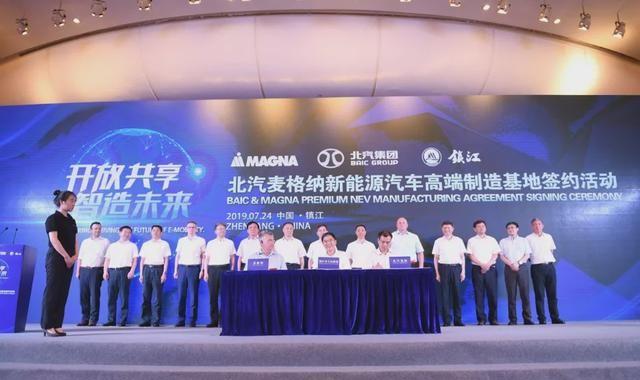 造车新势力生存图鉴 ARCFOX:量产的梦、难产的命