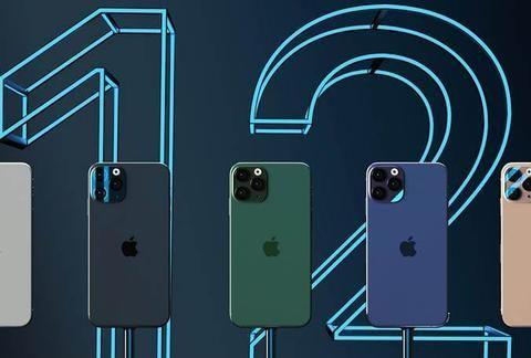 iPhone 12 Pro最新爆料 刘海变小新增光学雷达扫描仪
