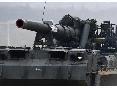 俄陆军完成全球最强自行榴弹炮现代化改装 可填装核弹战斗部