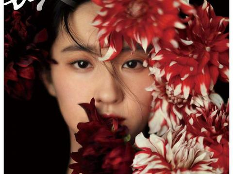 刘亦菲四登《嘉人》,繁花写真,粉丝直呼太心动!