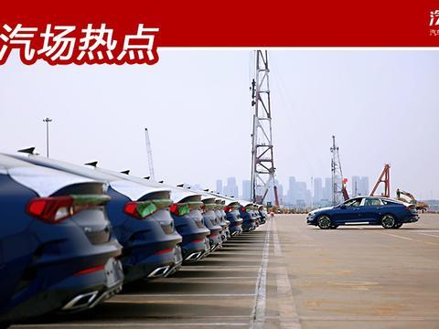 东风悦达起亚新K5将在9月上市,加长35mm,搭载1.5T/2.0T动力