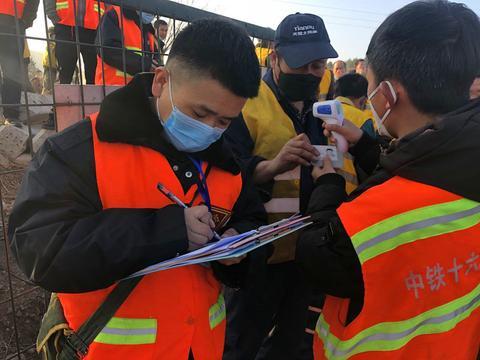 中铁十六局铁运公司朔黄项目部科学防疫快速复工,按下施工快进键