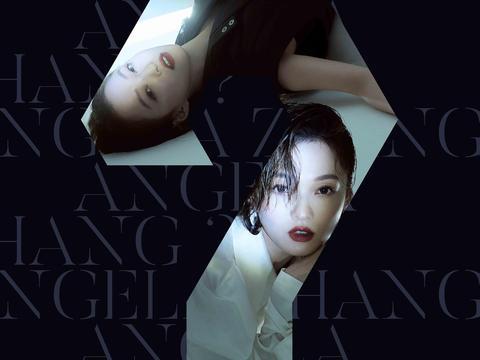 捷报频传 张韶涵新专辑《?》首周登顶中国台湾5大唱片销售冠军