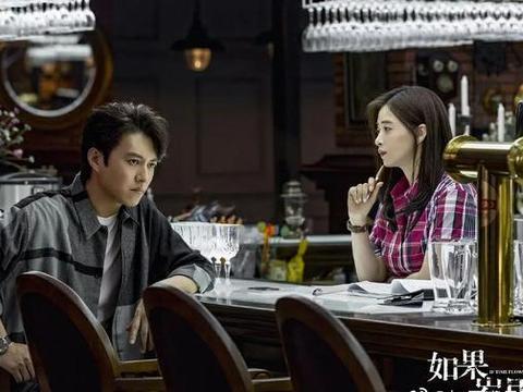 靳东+蒋欣=烂片?二人新剧被指角色单一,相差七岁没cp感!