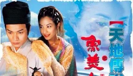 没想到这些居然都是唐人剧,其中有一部是蒋勤勤吕颂贤主演的!