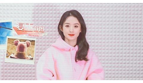 赵丽颖穿粉色卫衣笑靥如花,充分说明了她和冯绍峰的婚姻状态!