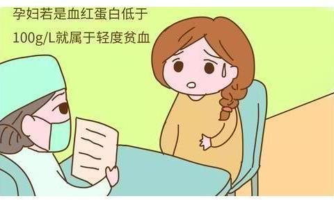 孕期总感觉劳累,别以为是怀孕原因,这点要知道,关乎宝宝健康