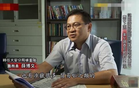 曝38位女星跨国卖身案内情,林志玲被牵扯原因曝光