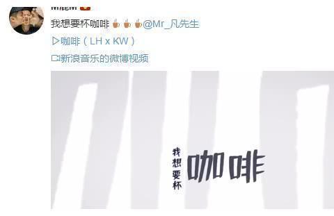 吴亦凡、鹿晗合作新歌,黄子韬积极宣传,对吴亦凡的称呼暖哭粉丝