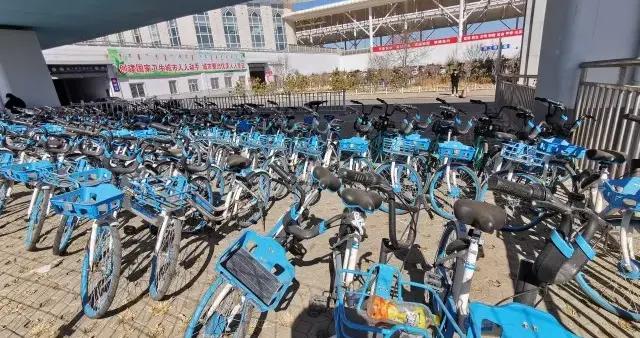 呼和浩特3家共享单车企业被约谈