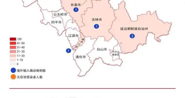 4月7日吉林省新冠肺炎疫情分布图