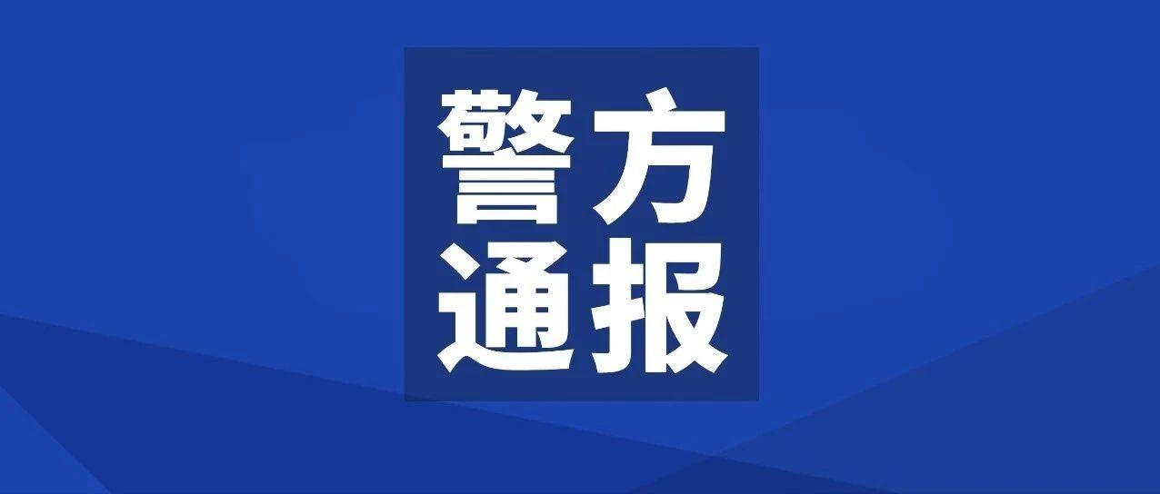 北湖区原团区委书记楚挺征被刑拘,涉嫌强制猥亵罪