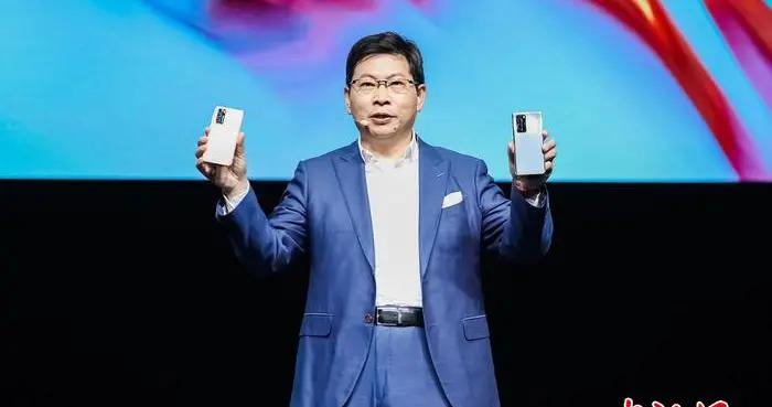 余承东:华为手机市场份额全球第二 P40售价4188元起