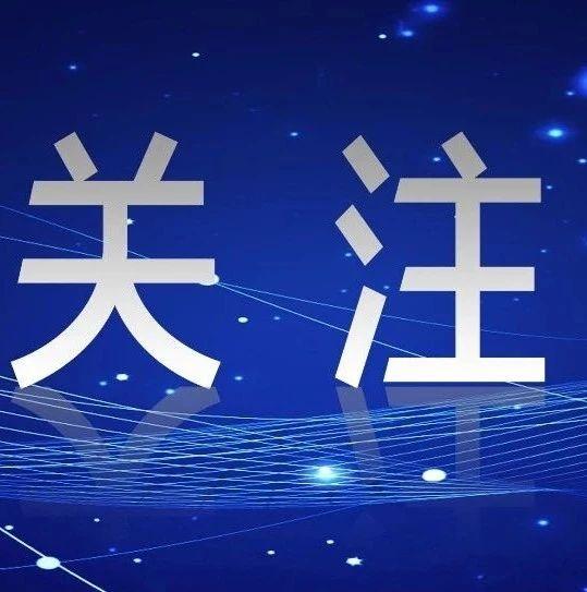 """【关注】天津市疾病预防控制中心助力筑牢""""外防输入""""口岸防线"""