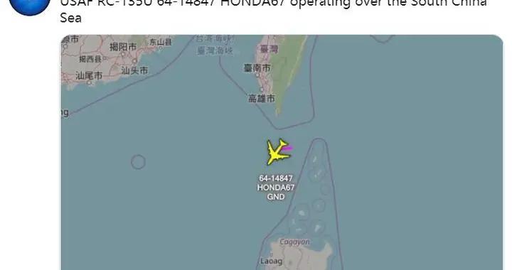 美军出动电子侦察机在南海上空开展飞行活动