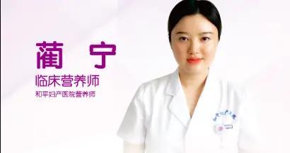 医学科普|为生白嫩大眼娃孕妈狂吃葡萄 以形补形真有效?
