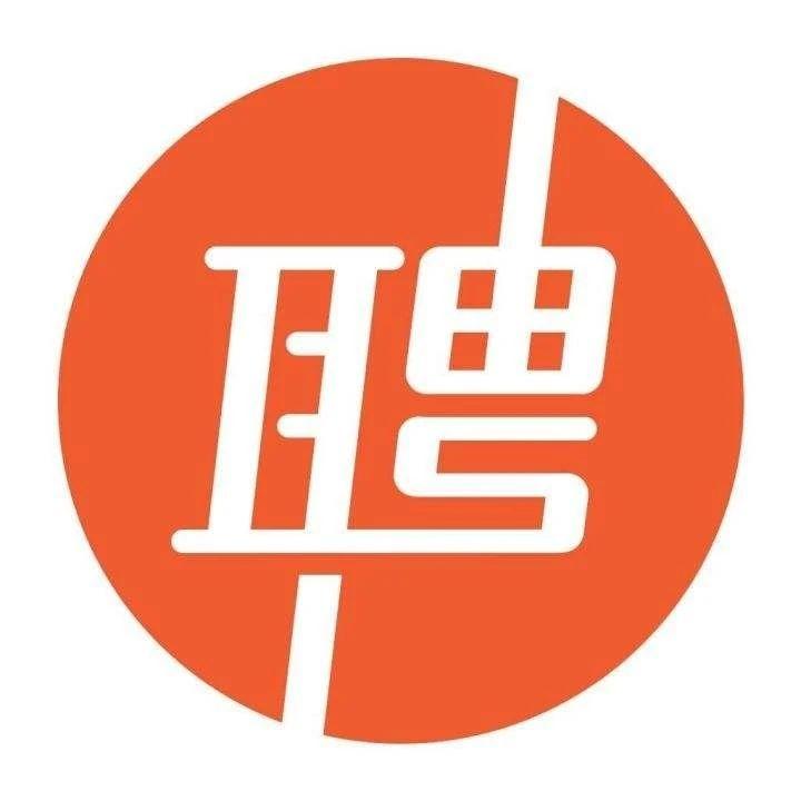 【90名】安阳县公安局公开招聘特勤人员
