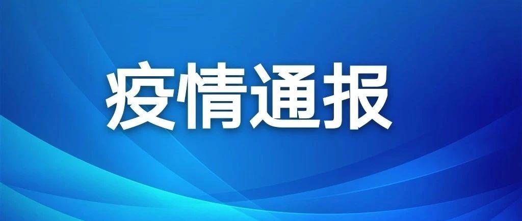 北京昨日新增境外输入1例,出院7例
