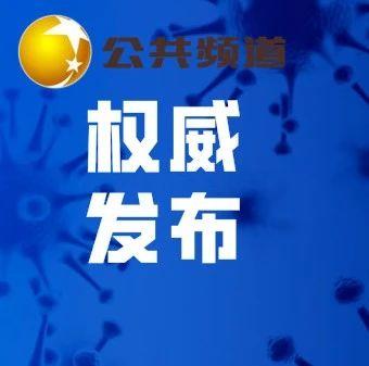沈阳:个人不动产业务提速了 二手房3天下房证!