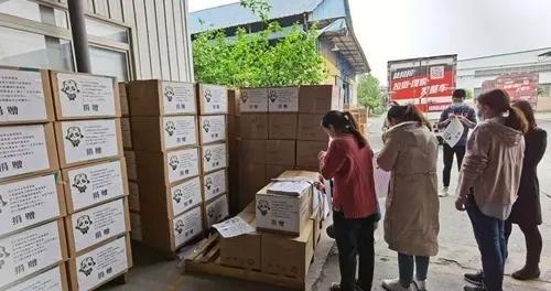 35万只口罩、5万张宣传画 捐给四川35个高森林火险县中小学