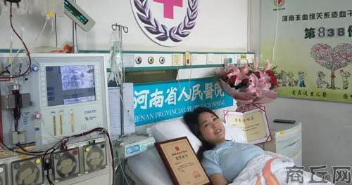 """永城""""90后""""女孩成功捐献造血干细胞"""