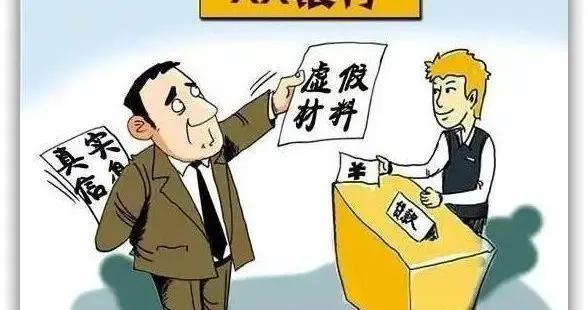 """3人买卖国家机关公文证件,为电诈提供""""黑灰产业链"""",被抓!"""